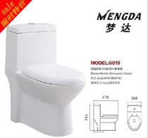 正品卫浴厕所马桶座便器特价包邮质比科勒toto箭牌马可波罗法恩莎 价格:520.00