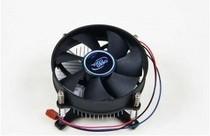 工厂价 775-06 Intel Core 2 Duo LGA775 全系列CPU风扇 特价 价格:8.80