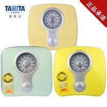 正品百利达 家庭管理 机械秤 体重秤 人体秤 健康秤HA-622 120kg 价格:66.70
