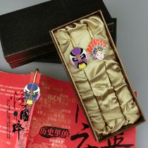 出国送老外小礼物/中国风特色实用外事礼品 京剧脸谱书签对装礼盒 价格:39.90