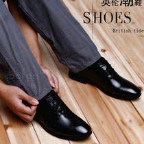 英伦休闲男士商务牛皮鞋尖头皮鞋男韩版真皮正品新郎皮鞋结婚皮鞋 价格:278.00