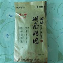 湖南特产唐人神腊肉 湖南土特产 湖南腊肉300g 无烟熏腊味年货 价格:39.48