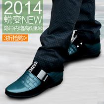 舒乐高 春季男士内增高鞋男式休闲鞋透气隐形内增高男鞋韩版皮鞋 价格:179.00