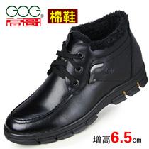 高哥内增高男鞋 冬季新款高中帮棉鞋 男士正装商务皮鞋 男式正品 价格:468.00
