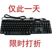 促销!戴尔 DELL SK-8115键盘 防水有线键盘 USB接口 价格:18.90