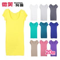 2013新款女夏装莫代尔棉韩版修身糖果纯色中长款短袖T恤衫打底裙 价格:29.00