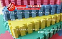 奇德尔 EVA游戏地垫/泡沫地垫 90*60*2CM 双面加厚 YP027 价格:26.00