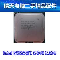 二手原装Intel 奔腾双核 E6300 775台式机CPU正式版 45NM新款 价格:98.00