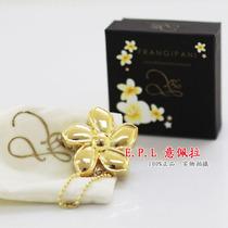 包邮美国XRbrand Frangipani金色小花魔法香膏挂饰可爱饰品礼物 价格:46.00