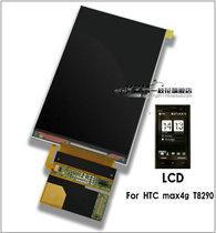 4皇冠HTC max 4G MAX 4G T8290 HD 液晶 显示屏 内屏 LCD屏 屏幕 价格:75.00