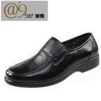 苹果男鞋舒适软牛皮商务休闲鞋 耐磨牛筋底鞋潮流鞋男皮鞋 价格:168.00