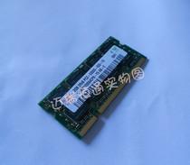 联想Thinkpad IBM T60 T60P T61 X61 笔记本电脑2G 667原装内存条 价格:105.00