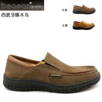 包邮皇冠正品西班牙啄木鸟日常休闲皮鞋纯牛皮男鞋ZMN0017新 价格:360.24