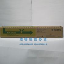 京瓷复印机原装粉盒TK-898Y  FS8020/8025彩色复印机原装黄色碳粉 价格:600.00