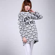 唯一星 韩版孕妇装 春季百搭绒衫 孕妇卫衣 复合蕾丝孕妇打底衫 价格:79.00