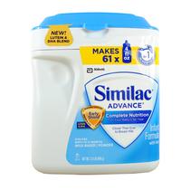 美国雅培奶粉一段婴儿奶粉 美版雅培1段牛奶粉 进口奶粉原装代购 价格:250.00
