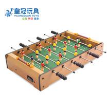 皇冠品牌桌上足球机 儿童玩具 桌面桌式足球台 足球台 足球游戏 价格:96.80
