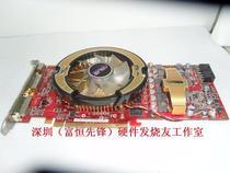 [转卖]一线品牌 华硕4870 512M DDR5 拼4890 gtx260 3870X2 270 价格:260.00