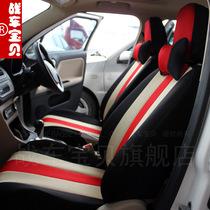 雪铁龙新世嘉爱丽舍毕加索C2/C4L/C5 专用汽车座套四季通用 订做 价格:225.00