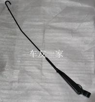 上海华普 海域 海迅 海峰 海尚 杰士达 雨刮臂 价格:15.00