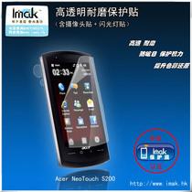 香港imak 宏基 neo Touch F1 S200保护膜 保护贴 贴膜 +摄像头贴 价格:15.00