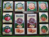 广州皇上皇酒家金典各色月饼 白莲红莲容香橙草莓哈密瓜各2个包邮 价格:108.00