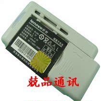 正品 联想i380 P80+ A730 BL06G S900 P80 P680原装手机电池+座充 价格:25.00
