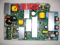 三星原装等离子S42AX-XB01 XD02 YD05 电源板 LJ44-00068A 价格:198.00