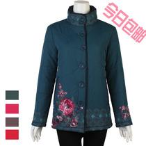 中老年棉服女装冬款加厚保暖棉衣棉袄老年妈妈婆婆装刺绣绣花棉衣 价格:134.40