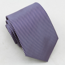 AUSCO新品限时秒杀正装男士领带 结婚商务领带 超值 时尚8色选 价格:49.00