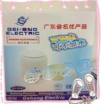【格虹】GH-3004C 婴儿用品 暖奶器(可加水可不加水) 单瓶 价格:75.00