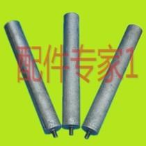 通用-电热水器镁棒万和美的万家乐阿里斯顿樱花等品牌原装配件 价格:6.00