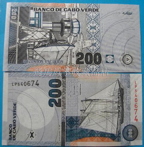 【非洲】佛得角200埃斯库多 纸币 2005年版 全新外国钱币 价格:50.00