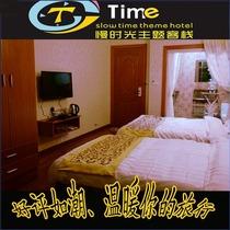 西塘客栈 慢时光 旅馆 住宿 免景区内门票 好评如潮 1.2双床房 价格:130.00