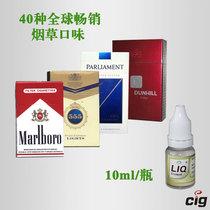 依赛格戒烟产品电子烟戒烟液醇正烟油 外国烟草口味 10ml 价格:16.99