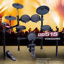 美得理 DD515 电子鼓 送鼓机游戏 沙宾鼓棒包 Zildjian鼓棒 包邮 价格:3450.00