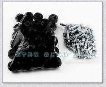 安宁科教 32004 金刚石晶体结构模型 初中化学 价格:44.00