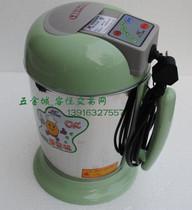 上海科骏 SGL-2006A 全自动豆浆机(免泡豆 打米糊 价格:148.50