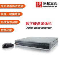 汉邦HB-7016LC 16路网络硬盘录像机 支持2路音频 监控录像设备DVR 价格:695.00