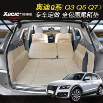 AUDI 奥迪q5后备箱垫 奥迪Q3后备箱垫 奥迪q7尾箱垫子 专用全包围 价格:118.00