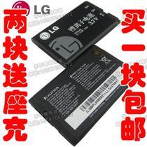 包邮LG KX195 KX197 KX216 KX218 KX300 KV230原装电池/950毫安 价格:23.00
