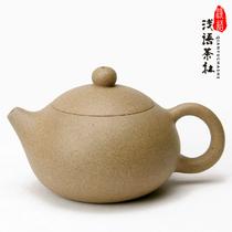 茶道用具 正品功夫茶紫砂壶 段泥手工西施壶180ml 特价 价格:240.00