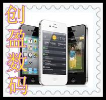 店长推荐:全新港版Apple/苹果 iPhone 4S 双核1G ios6.1.3 原封 价格:3600.00