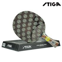 授权正品 STIGA斯帝卡斯蒂卡 OC CR乒乓球拍底板 GR30255紫外线 价格:335.00
