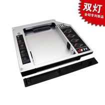 惠普HP 6460b/6465b/6530b/6535b/6540b 硬盘托架光驱位 佳翼H117 价格:49.99