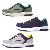李宁男板鞋休闲鞋男款板鞋2013秋冬款男鞋运动鞋子ALMG035-1-2-3 价格:108.00