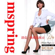 2013专柜正品米兰春天S3395 12D绢感觉包芯丝连裤袜 女丝袜 价格:5.80