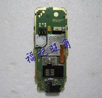 诺基亚1200 1208 1209主板 显示屏 原装拆机 全好无修 直接装机 价格:35.00
