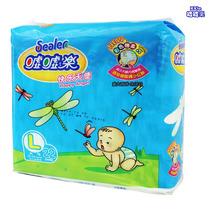 特价 新品现货 嘘嘘乐 快乐天使棉柔纸尿裤大号L22片9-14公斤 价格:21.00