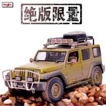 美驰图 1:18 合金汽车模型 旧化 吉普指挥官 牧马人泥泞版 绝版款 价格:298.00
